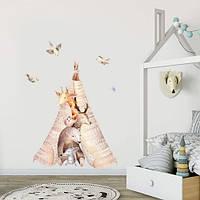 Интерьерная виниловая детская наклейка Вигвам друзей (самоклеющаяся пленка жираф олень медведь птицы) матовая 440х550 мм, фото 1