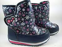 Сапоги детские, зимняя обувь, натуральная овчина, Tom.m  26р. по стельке 17,0 см