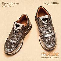 2b9932fa7 Кроссовки Twin Set — Купить Недорого у Проверенных Продавцов на Bigl.ua