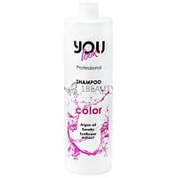 Шампунь для окрашенных и поврежденных волос YOU LOOK Professional Color Shampoo 1000 мл