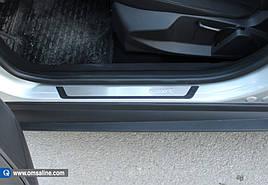 Накладки на пороги Flexill (4 шт, нерж) - Renault Lodgy 2013+ гг.