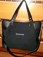 Женская замшевая черная сумка Michael Kors с ремешком на цепочке 32*25 см