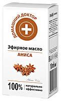 Эфирное масло Домашний Доктор Анис - 10 мл.
