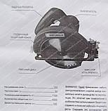 Пила дисковая Vorskla ПМЗ 1500 С, фото 7