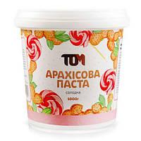 Арахисовая паста ТОМ - Сладкая (1000 грамм)