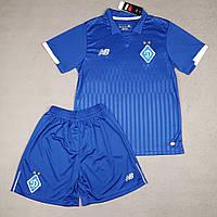 Детская футбольная форма Динамо  (сезон 2018-2019) синяя