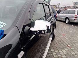 Накладки на зеркала (2 шт) - Renault Logan MCV 2008-2013 гг.