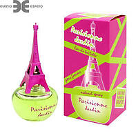 Parisienne Jardin edt 50ml
