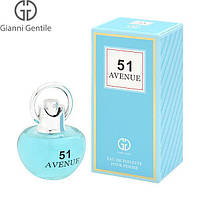 Avenue 51 edt 50ml