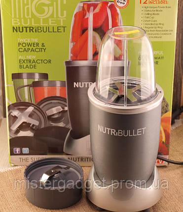 Кухонный комбайн NutriBullet 600W блендер Magic Bullet, фото 2