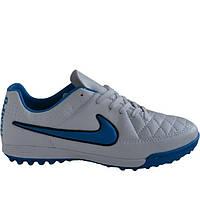 Сороконожки футбольные Nike Tiempo белые, фото 1