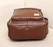 Рюкзак мужской кожаный Radim коричневый, фото 4
