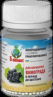 """Микроудобрение  """"5 ELEMENT"""" для листовой обработки винограда"""