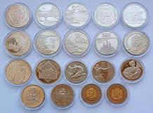 НБУ Повний річний набір/ річна добірка монет 2012 (19 шт)