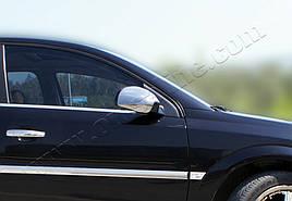 Накладки на дзеркала (2 шт., нерж) - Opel Vectra C 2004+ рр.