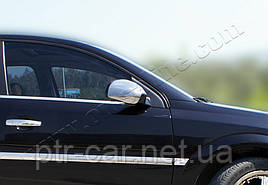 Накладки на зеркала (2 шт, нерж) - Opel Vectra C 2004+ гг.