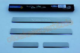 Накладки на пороги (Omsa, 4 шт, нерж) - Opel Vectra C 2004+ рр.