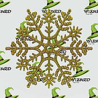 Украшение Снежинка Классика 12х12см (ассорти), фото 1