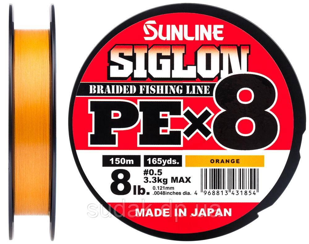 Шнур Sunline Siglon PE х8 150m (оранж.) #0.5/0.121mm 8lb/3,3kg