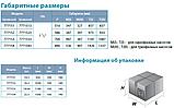 Погружной скважинный насос Aquatica 4SDm8/12 (777153), фото 3