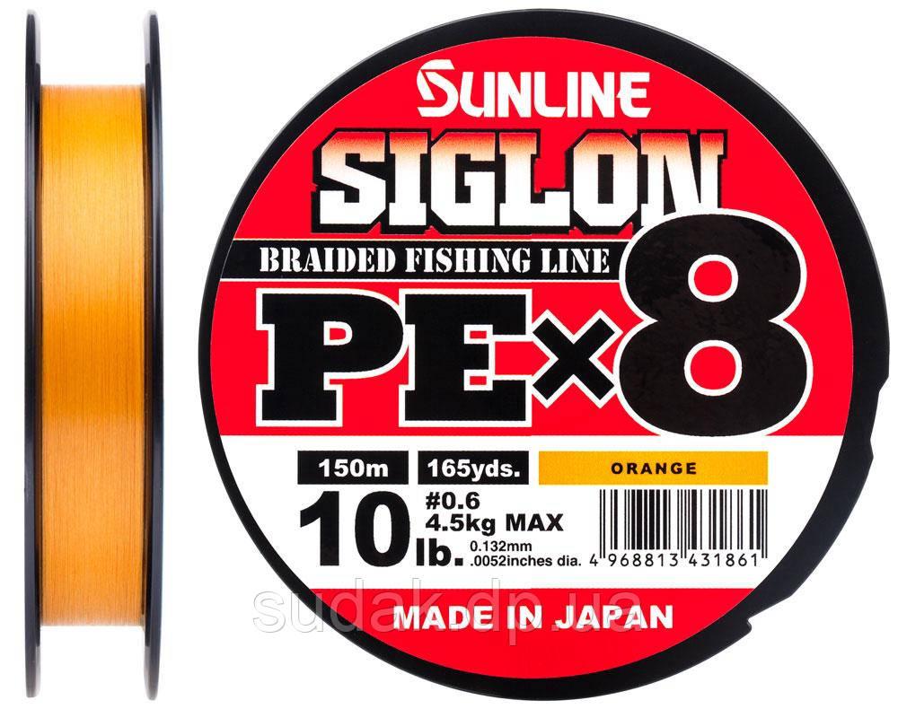 Шнур Sunline Siglon PE х8 150m (оранж.) #0.6/0.132mm 10lb/4.5kg