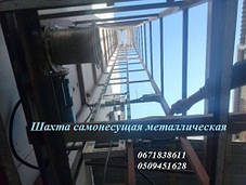 Приставной сервисный подъемник-лифт снаружи здания под заказ., фото 2