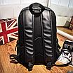 Рюкзак городской Radim черный, фото 3
