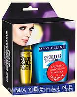 Maybelline набор (тушь ColoSsal 100% Black + смывка)