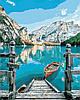 AS0383  Набор живописи по номерам Горное озеро