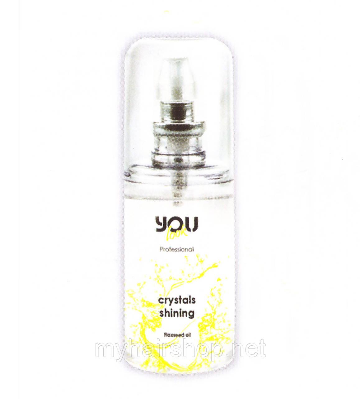 Жидкие кристаллы для посеченных кончиков YOU LOOK Professional Crystal Shining 80 мл