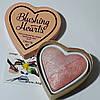 Хайлайтер сердечки Peachy Pink Kisses