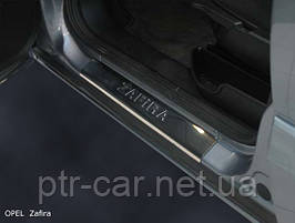 Накладки на пороги OmsaLine (4 шт, нерж.) - Opel Zafira B 2006-2011 гг.