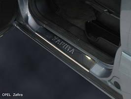 Накладки на пороги Carmos (4 шт, нерж.) - Opel Zafira B 2006-2011 гг.