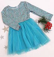 Платье детское Милана-блеск, размер 110-128, бирюза