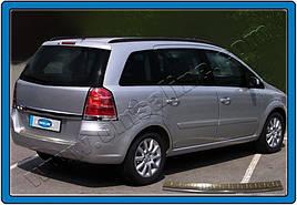 Накладка на задний бампер OmsaLine (нерж.) - Opel Zafira B 2006-2011 гг.