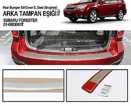Накладка на задний бампер OmsaLine (нерж.) - Subaru Forester 2013+ гг.