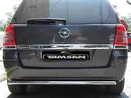 Задняя защита AK002 (нерж) - Opel Zafira B 2006-2011 гг.