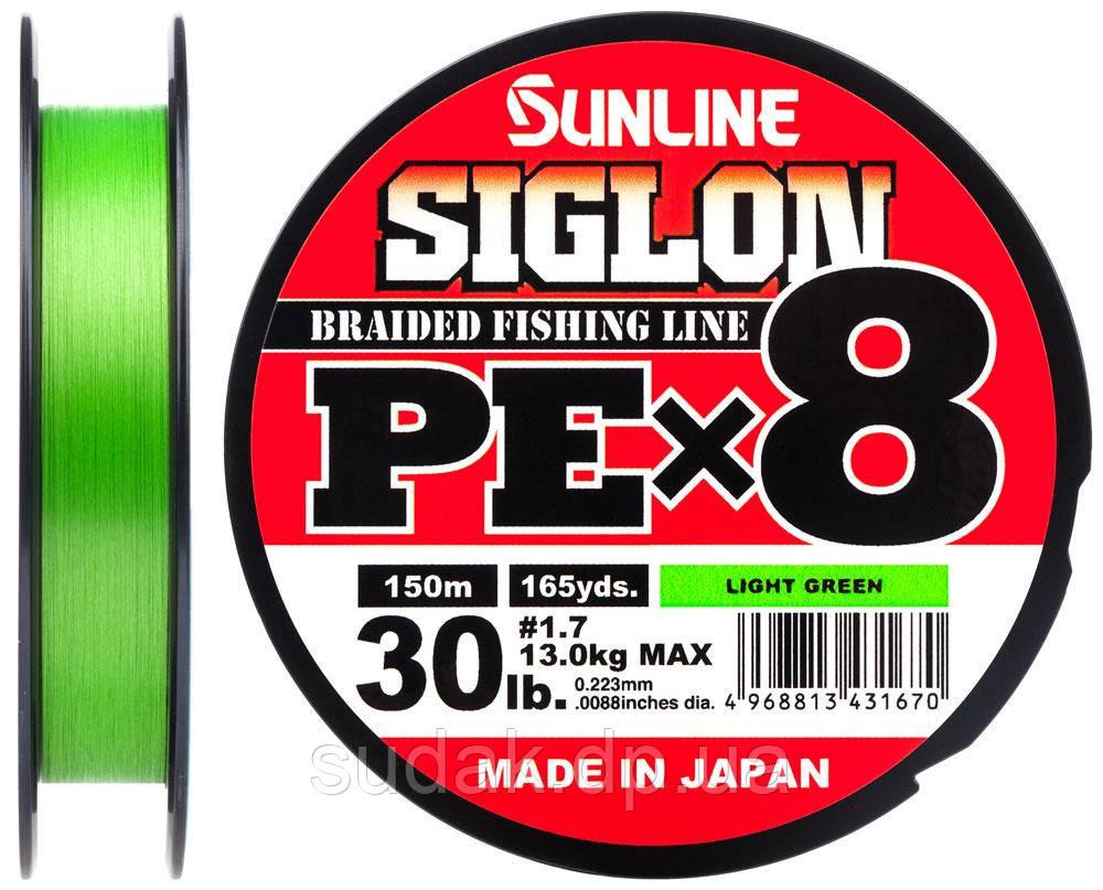 Шнур Sunline Siglon PE х8 150m (салат.) #1.7/0.223mm 30lb/13.0kg