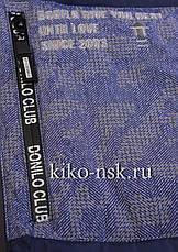 Детская зимняя куртка для мальчика от  DONILO 5005, 134-164, фото 3