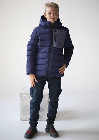Детская зимняя куртка для мальчика от  DONILO 5005, 134-164, фото 2