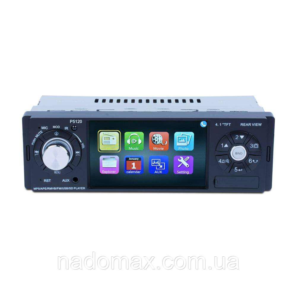 "Автомагнитола Pioneer 5120B Bluetooth - 4,1"" LCD TFT USB+SD DIVX/MP4/MP3 + ПУЛЬТ НА РУЛЬ+КАМЕРА!"