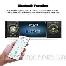 "Автомагнитола Pioneer 5120B Bluetooth - 4,1"" LCD TFT USB+SD DIVX/MP4/MP3 + ПУЛЬТ НА РУЛЬ+КАМЕРА!, фото 3"