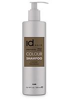 Шампунь для окрашенных волос id HAIR  Elements Xclusive Colour Shampoo, 300 ml