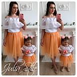 Одежда мама и дочка верх с открытыми плечами и воланом и фатиновая юбка v196, фото 6