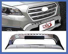 Передняя и задняя накладки V2 (2 шт) - Subaru Outback 2015+ гг.