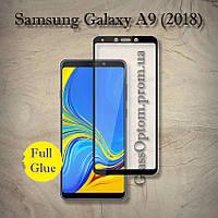 Защитное стекло 2.5D на весь экран (с клеем по всей поверхности) для Samsung Galaxy A9 (2018)