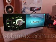 "Автомагнитола Pioneer 4114 Bluetooth,4"" LCD TFT USB+SD DIVX/MP4/MP3 + ПУЛЬТ+КАМЕРА!, фото 2"