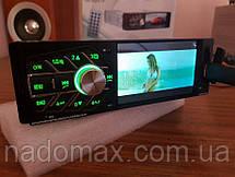 "Автомагнитола Pioneer 4114 Bluetooth,4"" LCD TFT USB+SD DIVX/MP4/MP3 + ПУЛЬТ+КАМЕРА!, фото 3"