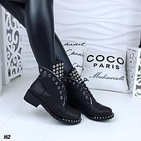 81a0b56b6185 Скидки на Интернет магазин обуви Украина в Украине. Сравнить цены ...