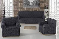Чехол натяжной  жаккардовый LUX на диван и 2 кресла KARNA Milano графит